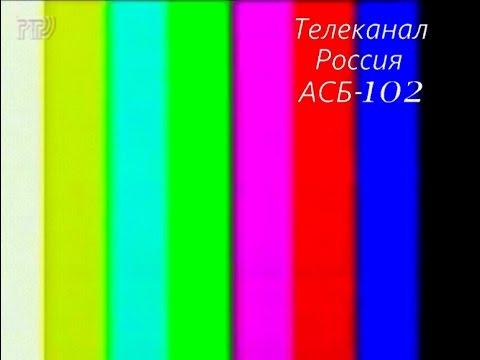 Лёгкая профилактика перед началом передач по РТР -реконструкция (90-ые.)