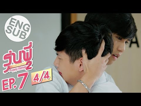 Linshihao & Wushuo (Chinese Gay Couple) - Youtube Download