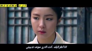 Six Flying Dragons - i guess it's you OST Part.1 - arabic sub\مترجمة