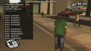 Обзор модов в GTA: San Andreas #2 - Смена Скина