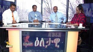 ESAT Eletawi Mon 14 Jan 2019