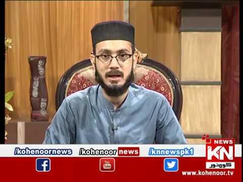 Istakhara 27 October 2019 | Kohenoor News Pakistan