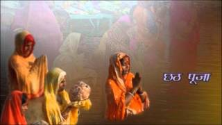Garaji Garaji Dev Barisele - Chhath Puja Song - Download this Video in MP3, M4A, WEBM, MP4, 3GP