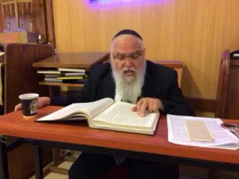 הדף היומי : הרב משה ביתן שליט'א מסכת מנחות דף י'ג