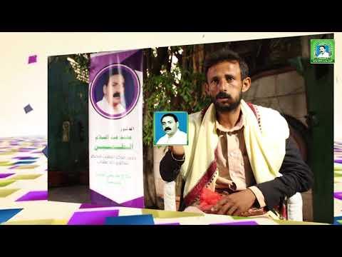 العلاج الأقوى لمرض العقم بالأعشاب ـ حافظ محمد أحمد عنترة ـ شهادة بعد الشفاء