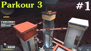 Truy Kích - Review map Parkour  3 '' Chế độ cực khó !! ''