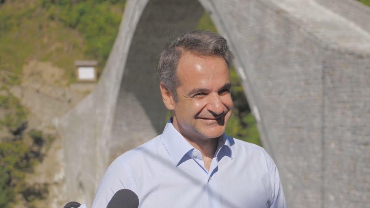Κυριάκος Μητσοτάκης: Θαύμα πολιτιστικής κληρονομιάς το γεφύρι της Πλάκας