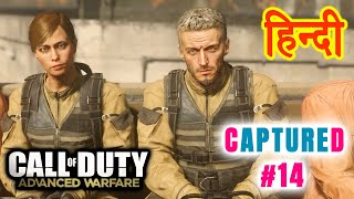 Call of Duty Advanced Warfare | MISSION: CAPTURED #14
