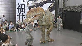 よみがえる恐竜、職人芸「子ども泣くほど盛り上がる」