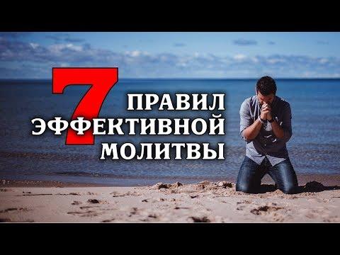 Молитва на татарском текст