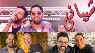 اغاني طرب MP3 #CRAVATA FT AHMED CHAWKI - كواليس ڤيديو كليب الشيباني ????????????????????????مع كراڤاطا و أحمد شوقي ???????????????? تحميل MP3