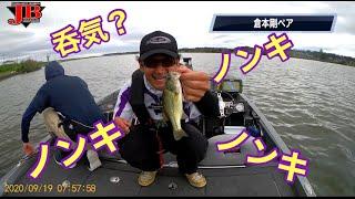 JBII霞ヶ浦第1戦KAHARA JAPANカップ Go!Go!NBC!