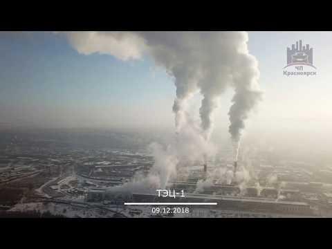 Красноярск ждёт гостей Универсиады 2019.  Черное небо.