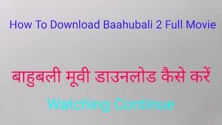 How To Download Baahubali 2 The Conclusion (बाहुबली 2 मूवी डाउनलोड कैसे करें)