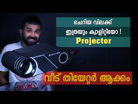 BEST HOME PROJECTOR | BYINTEK | VLOG #38