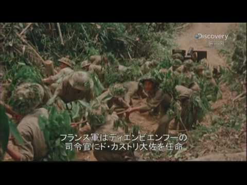 First Indochina War-ep4/5