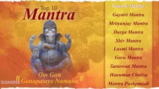 Top 10 Mantra For Health, Wealth & Happiness   Gayatri Mantra   Mahamrityunjaya Mantra   YouTube 720