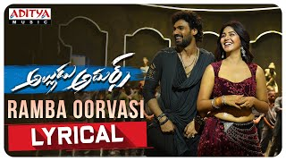 Ramba Oorvasi Menaka Song Lyrics in English– Alludu Adhurs
