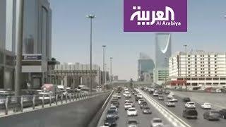 نشرة الرابعة I ماهو الأثر الاقتصادي لنظام الإقامة المميزة على الاقتصاد السعودي