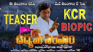 Telangana CM KCR Biopic Vudhyama Simham First Look Teaser Launch