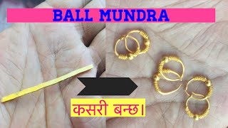 Gold Ball Ear Ring Making Process / How To Make  Earring