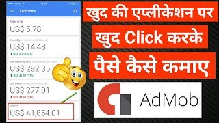 How to earn from admob | how to make  money online | rk tech gyan
