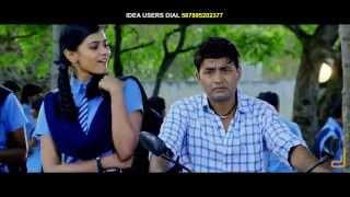 Adhyaksha - Sum Summne Song Teaser