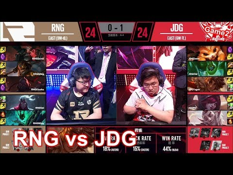 2018/3/20 RNG上野輪換 Uzi被瘋狂針對 香鍋關鍵時刻掉巴龍丨RNG vs JDG Game2