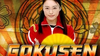 Niji (Gokusen) English fandub
