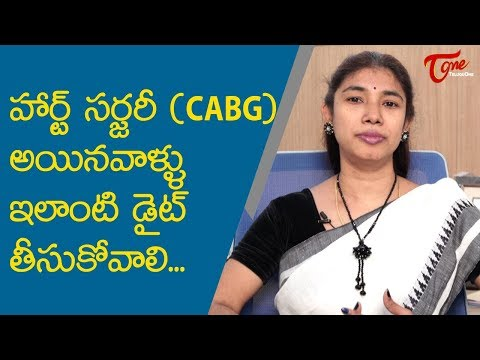 Diet To Be Followed After Heart Surgery | Dr Srilatha | TeluguOne