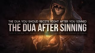 Allah Told Us To Read This Dua After Sinning