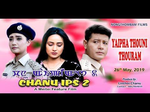 CHANU IPS 2 MOVIE YAIFA THOUNI THOURAM [Gokul,Bala,Soma etc]