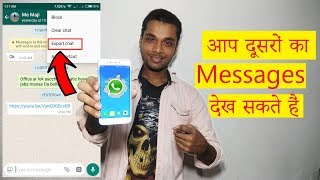 How to use export chat in Whatsapp all Massage & History save to Drive