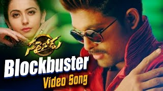 Blockbuster Full Video Song From Sarrainodu