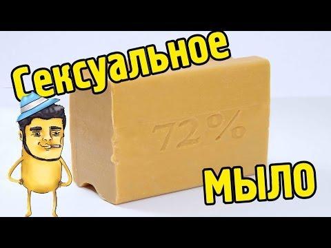 Монтаж | ГО ИБАЦА ИЛИ РОНЯТЬ МЫЛО