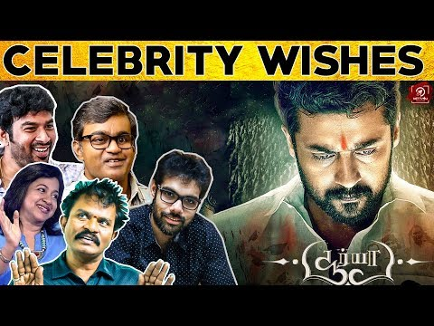 Celebrity Wishes To Suriya's Birthday | Radhika Sarathkumar | Selvaraghavan | #Nettv4u