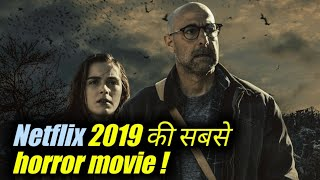 netflix movies 2019 full movie hindi dubbed - TH-Clip