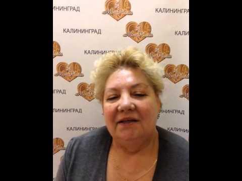 Россия будущее астрологи