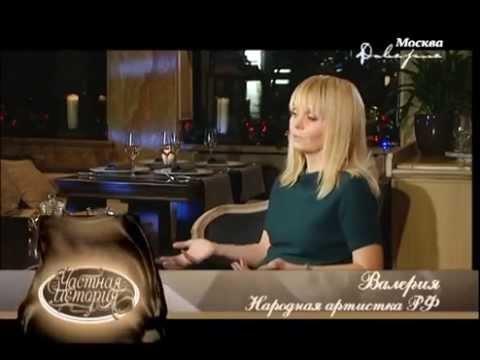 """""""Частная история: Валерия"""""""