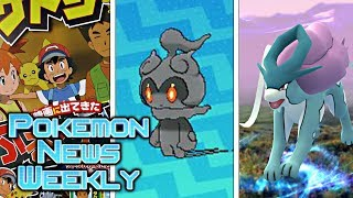 Marshadow  - (Pokémon) - How to Get Marshadow, Roaming Beasts & More Pokemon Ultra Sun and Moon News | Austin John Plays