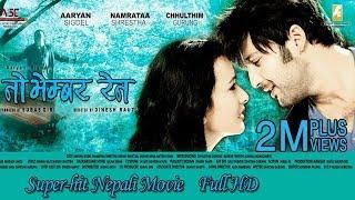 November Rain | Super-hit Nepali Full Movie Ft. Aaryan Sigdel, Namrata Shrestha, Chhulthim Gurung