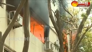 Fire Accident In Andhra Jyothi Paper Head Office || Hyderabad