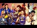Dhee Jodi Quarter Finals | 31st July 2019   | Full Episode | ETV Telugu video download