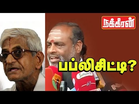 Navaneethakrishnan--Traffic-Ramaswamy-trying-for-publicity-in-Jayalalitha-Health-Issue
