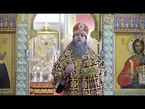 Проповедь митрополита Даниила в Среду Светлой седмицы