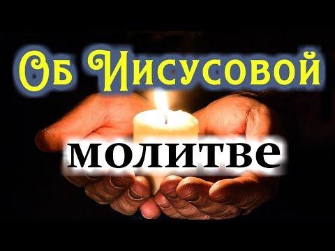 Молитва икона никол