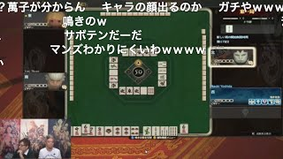 コメ付き【FF14:PLL48】(2018/12/21) 第48回FFXIVプロデューサーレターLIVE