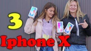 3 IPHONE Х😜Пранк над МАМОЙ - Разбила АЙФОН В МАГАЗИНЕ😍Liza Nice