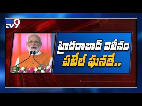 PM Modi releases hundreds of butterflies on his 69th birthday - TV9