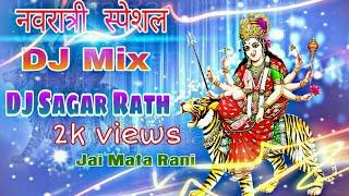 dj sagar rath bhakti song - Free Online Videos Best Movies TV shows